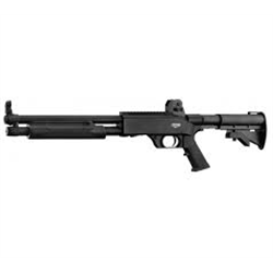 "FUSIL DEFENSE SG68 16J 18"" EMERGENCY"